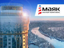 Весна пришла на 8% в ЖК «Маяк» Специальные условия на квартиры в